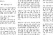 """반민정, 조덕제 구속에 """"6년 고통…피해자들 희망 되고 싶다"""""""
