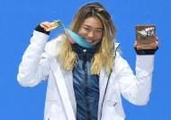 '하프파이프 여제' 클로이 김, 2년 만에 월드컵 출격