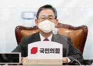 """주호영 """"대한민국이 文의 나라인가""""…윤건영·임종석 저격"""