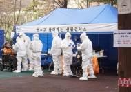 [속보] 코로나 신규환자 513명…나흘째 500명대 유지