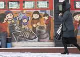 '서울 -8도' 한파 다시 덮친다… 주말 전국에 강추위