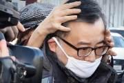 '김학의 불법출금' 미스터리, 누가 이규원에 출국 정보 흘렸나