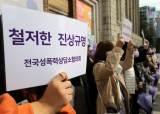 """'박원순 성추행' 인정한 법원...靑은 """"박원순 재판이 아니다"""""""