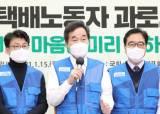 """위기의 이낙연 '신복지'로 출구모색…""""정책은 이재명인데"""" 반론도"""