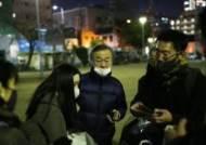 노숙자에게 침낭 1만6000개…日 '침낭 아저씨'의 슬픈 사연