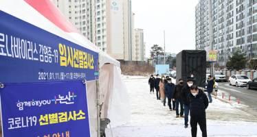 """시민들 백신 불안 없게…""""먼저 맞겠다"""" 소매 걷은 천안 의사들"""