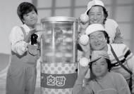 [이코노미스트] 50살 '삼립호빵'이 올 겨울에도 뜨거운 까닭