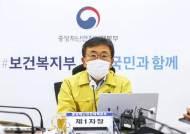 """""""카페 내 취식 가능…매장 좌석 50%만 활용해야"""