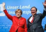 다시 중도 선택한 독일…'라셰트' 메르켈 뒤 이을까