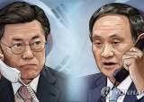 '위안부 판결' 초치뒤 떠나는 韓<!HS>대사<!HE>···스가는 면담도 안했다