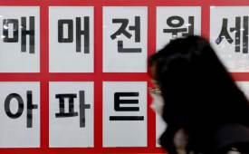 강남 아파트 실거래가 10억 껑충전월세 25만가구 잠긴다