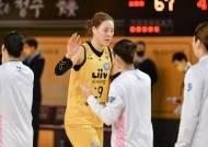 박지수 여자농구 연속 더블더블 신기록...23경기