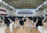 달서구 '환호', 달성군 '불만'…대구산업선, 역사 설치 놓고 '희비'