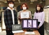 """LG전자, 첫 사외벤처 분사…""""미래 성장동력 발굴"""""""