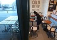 18일부터 카페 앉아 커피 마신다···헬스장 개장, 샤워는 금지