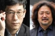 """""""나경원과 커피 한 잔"""" 인증샷…범야권의 진중권 끌어안기"""