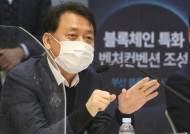 이낙연 지지율 산사태에…돌연 임종석 SNS 수위 세졌다