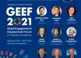 연세대, 글로벌지속가능발전포럼 'GEEF 2021' 개최