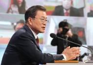 윤석열·최재형 감싼 文…여당에 경고? 윤·최에 대한 경고?