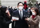 이재용 징역 2년6월 법정구속…삼성 또 '총수 부재' 악재