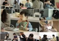 '아내의맛' 이필모·서수연 5개월만 근황…아들 담호 폭풍성장