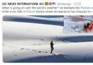하얀 눈 소복이 쌓인 사하라 사막…설국으로 변했다