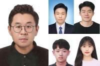 숭실대 기계공학부 '학부생 연구프로그램(URP)서 우수상 수상