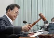 '아동 반품' 논란에 입 다문 文···'정인이법' 등 속전속결 처리