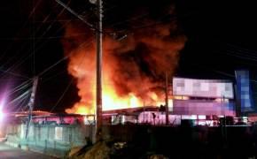 인천 중고차수출단지서 화재…중고차 수십대 불타