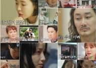 """'우이혼' 유깻잎, 최고기 재결합 거절 """"미안함만 있지 사랑 없다"""""""