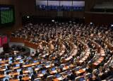 여야, 임시국회 2월 1일 개회 합의…4~8일 대정부 질문