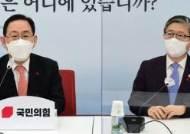 """변창흠 """"정부 믿으면 집값 안정""""…野 """"김현미대책, 시장 참혹"""""""