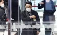[단독]김진욱, 헌재 3년 반동안 해외출장 87일·출장비 4852만원