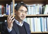 """""""법으로 처벌 수위 높여 산재 줄인다? 정치권 착각에 빠졌다"""""""