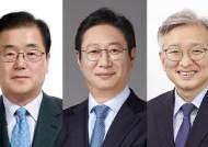 김여정 데스노트 통했나…文 '오경화' 대신 정의용 택한 이유