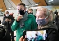 반격 나선 나발니…'모나코 39배 크기' 푸틴의 뇌물 궁전 폭로