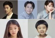 권상우·오정세·이민정, 영화 '크리스마스 선물' 출연 확정[공식]