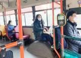 버스운전 대체인력 마련하고, 읍면동 선별진료소 늘린다