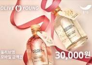 CJ올리브영, 기프트카드 누적 판매액 700억원 돌파