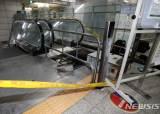 [단독] 서울 지하철 승강기, 45%가 15년 넘은 노후 설비
