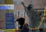 코로나19 발생 1년, 오늘 신규확진 400명 안팎 예상…산발적 감염 여전