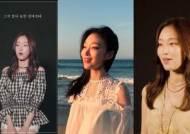 '싱어게인' 소야, 뮤지컬 3부작 커버로 화제