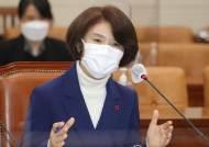 문 대통령, 한정애 환경부 장관 임명 재가…22일 임기 시작