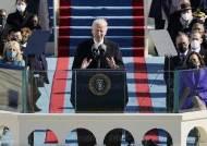 """문대통령 """"바이든 정부 출발에 한국도 동행, 같이 갑시다!"""""""