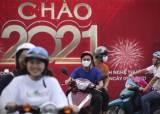 동남아 민심 잡기 나선 중국, 왜 <!HS>베트남<!HE>은 뺐을까