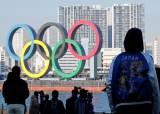 """""""플랜B는 없다"""" IOC 위원장 '도쿄올림픽 취소 가능성' 일축"""