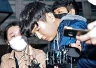 피해자 전략 안먹힌 '박사방 2인자' 강훈 징역 15년