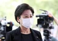 '박원순 피소 유출' 의혹 남인순 의원 수사 경찰로 이관, 수사권 조정 영향
