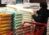 쌀 수입 관세율 513% 확정…41만t까지는 5% 낮은 관세 유지