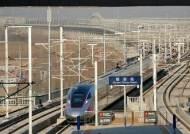 중국의 철도 건설 붐, 이대로 막 내리나?